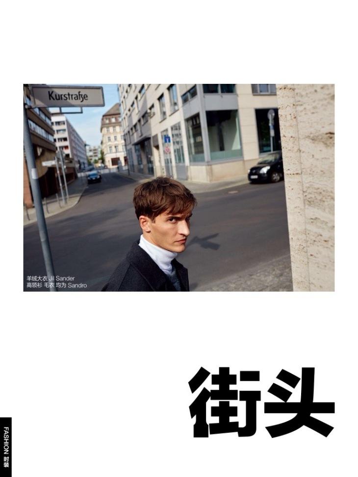 GQ China - October 2015