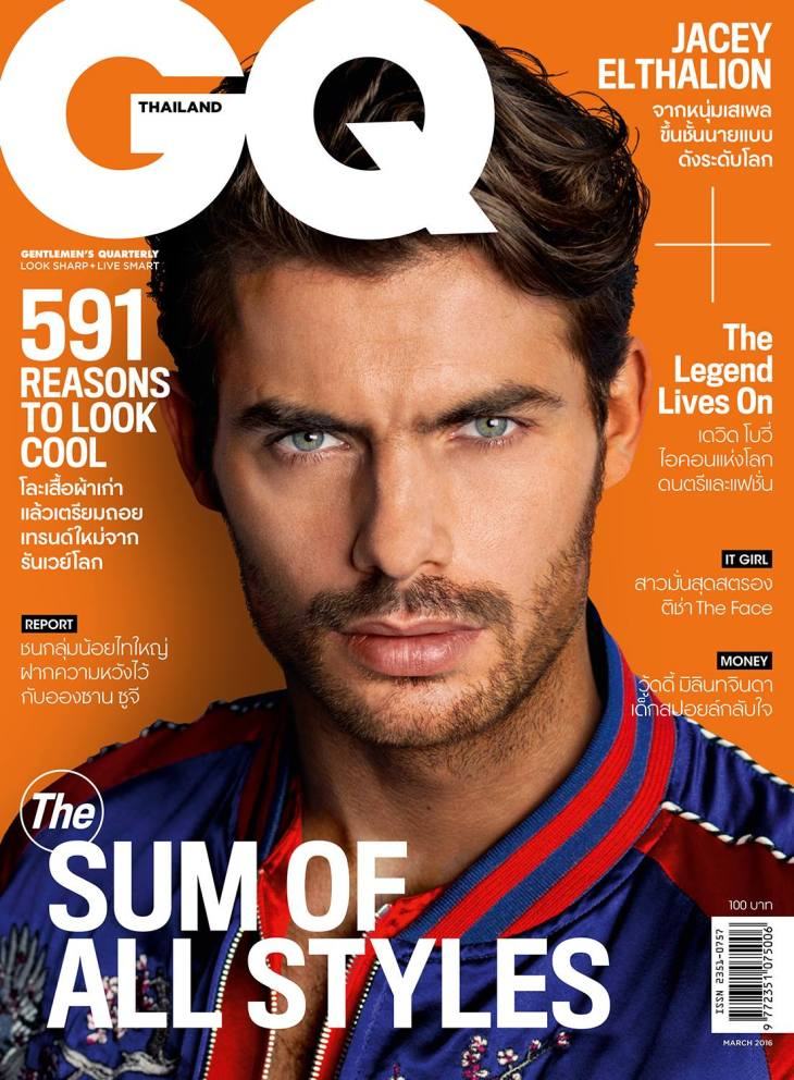 GQ Thailand - March 2016