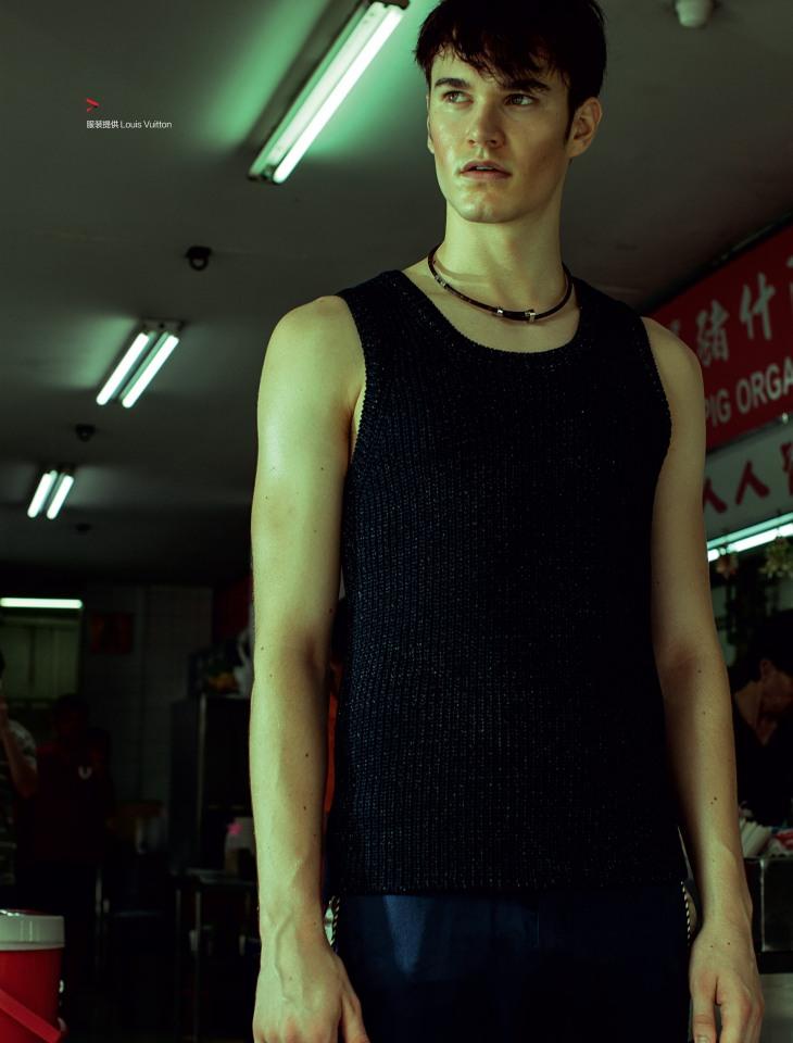 Harper's Bazaar men's Style China - February 2016