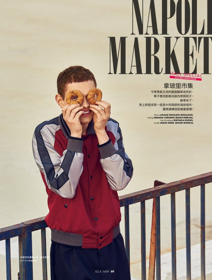 Elle Men Hong Kong - March 2016
