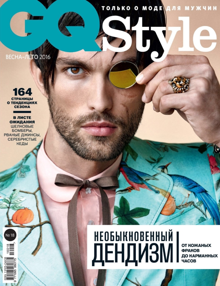 GQ Style Russia - Spring/Summer 2016