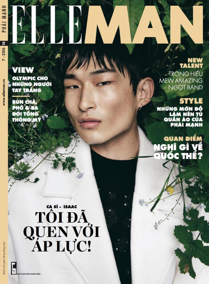 Elle Man Vietnam - July 2016