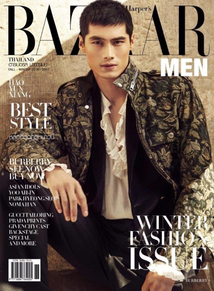 Harper's Bazaar Men Thailand - Fall/Winter 2016